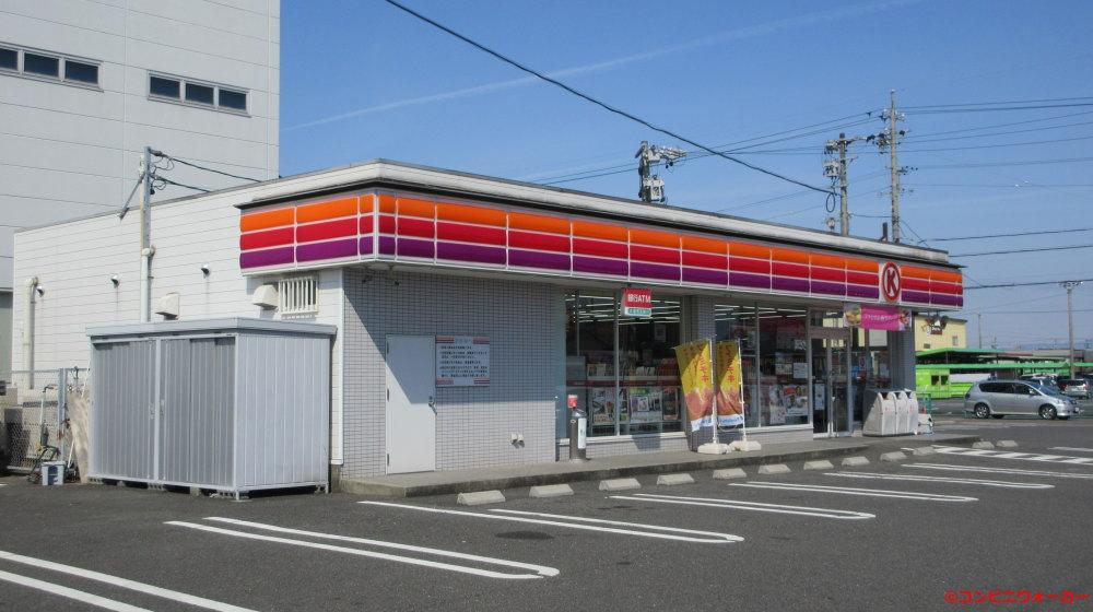 サークルK岐阜南うずら店