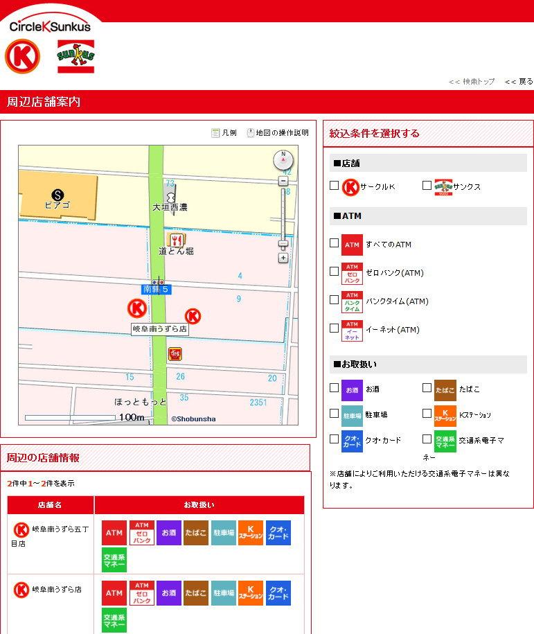 サークルK岐阜南うずら店(地図)
