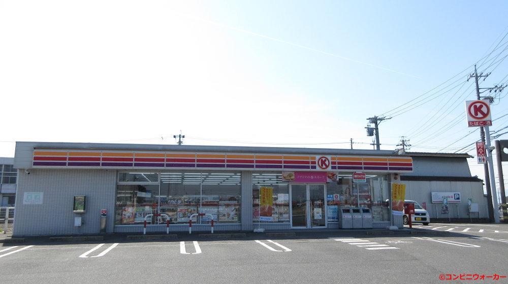 サークルK羽島足近店
