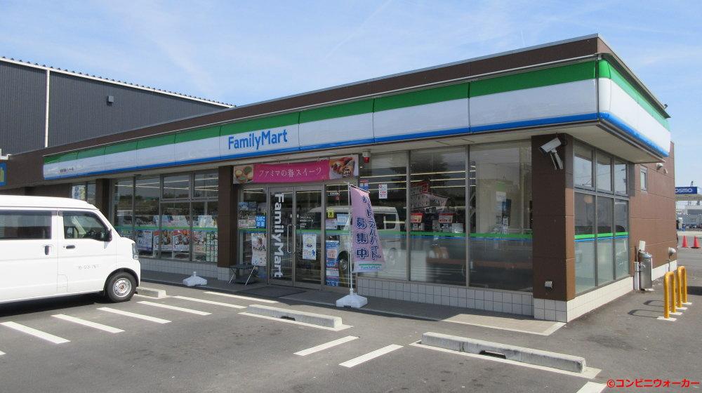 ファミリーマート岐阜羽島インター店