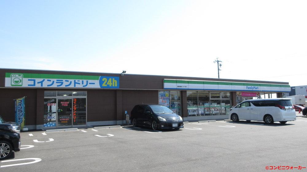 ファミリーマート岐阜羽島インター店とコインランドリー
