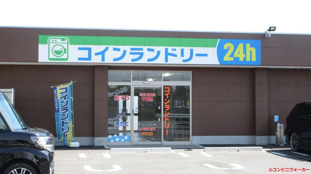ファミリーマート岐阜羽島インター店と同じ建物に併設されているコインランドリー