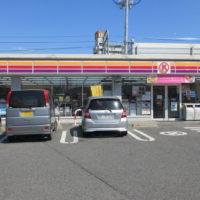 サークルK大高緑地公園店