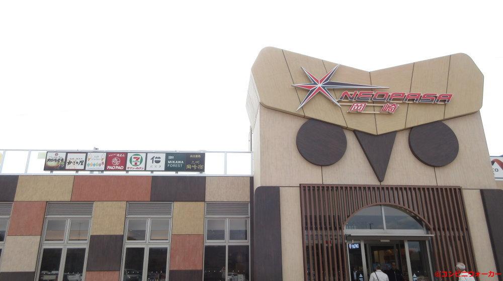 セブンイレブン新東名NEOPASA岡崎店 SA施設外観