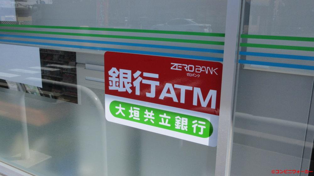 ファミリーマート緑鳴海店 銀行ATM(ゼロバンク)