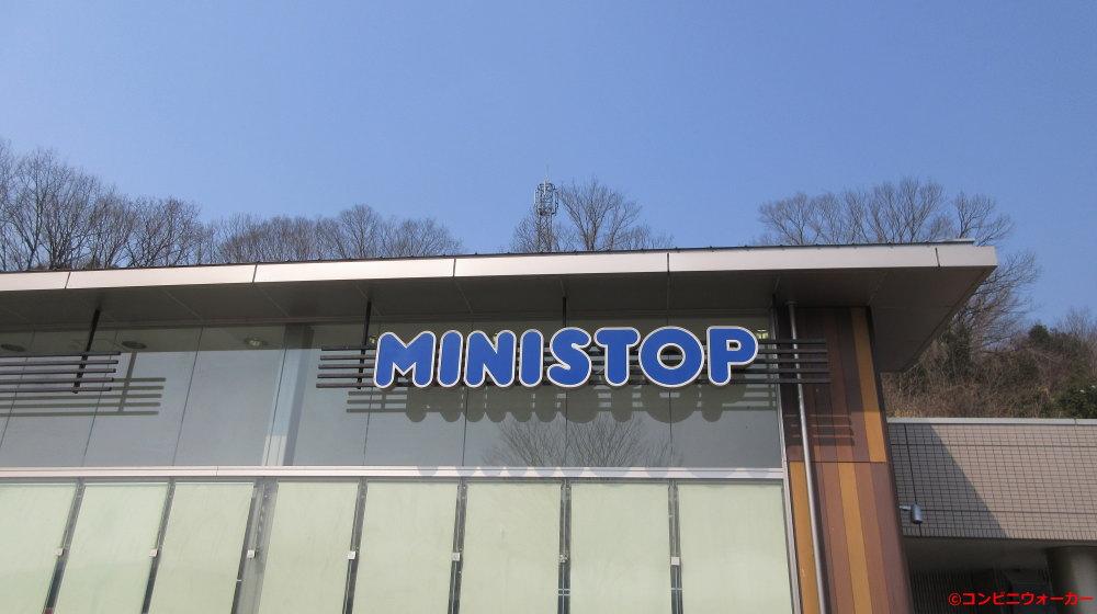 ミニストップ屏風山PA上り店 ロゴ看板