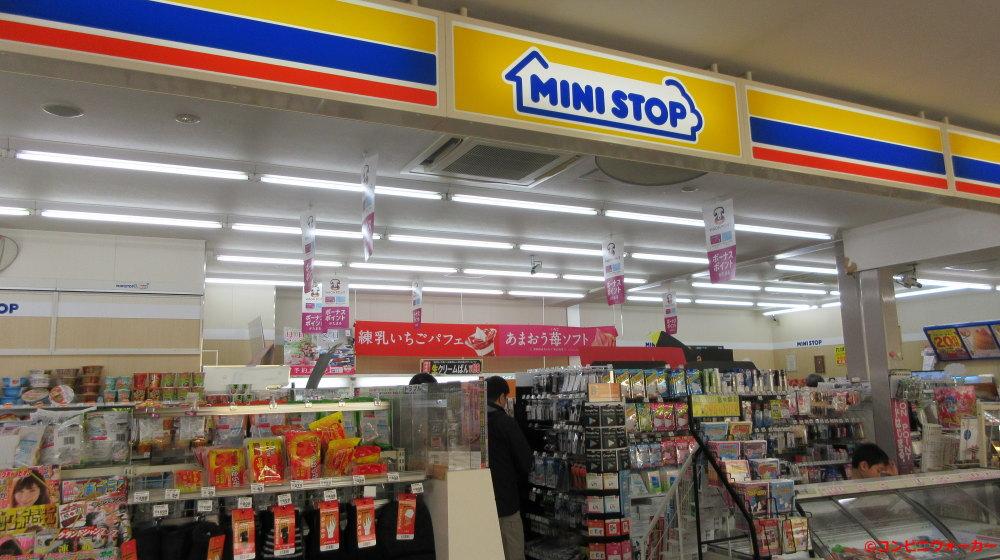 ミニストップ屏風山PA上り店