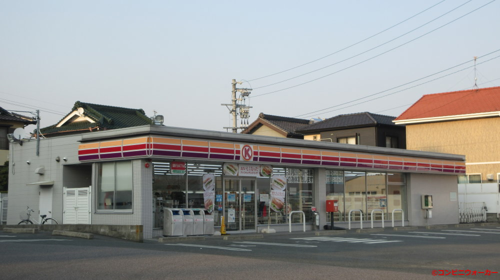 サークルK蒲郡大塚店