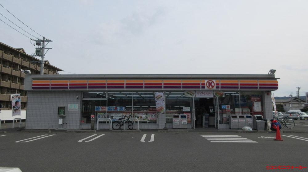 サークルK静岡富士見台店