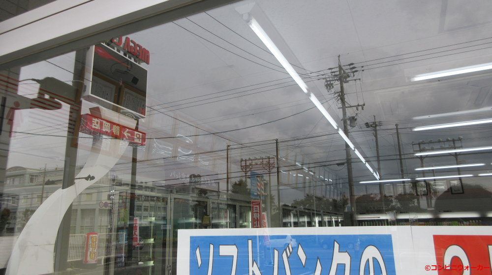 サークルK静岡富士見台店 店内に大量の表彰状(見づらいですが・・・)