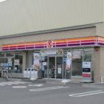 サークルK静岡宮竹店