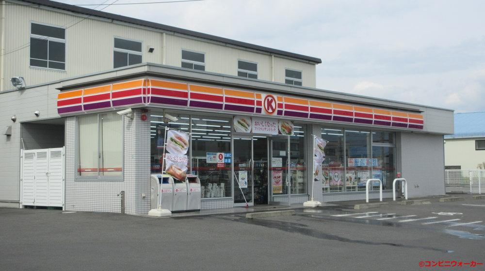 サークルK静岡下島南店