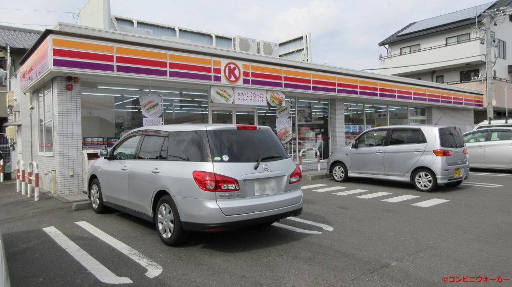 サークルK静岡登呂六丁目店