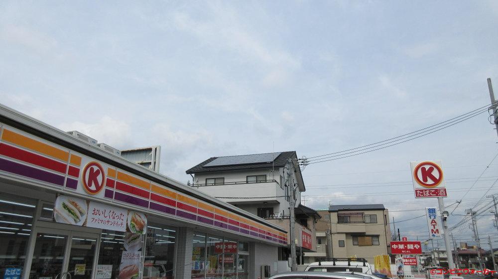 サークルK静岡登呂六丁目店 ロゴ看板
