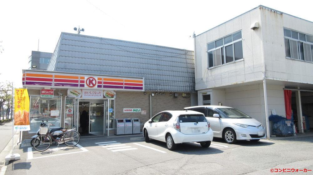 サークルK岡崎竜美台二丁目店