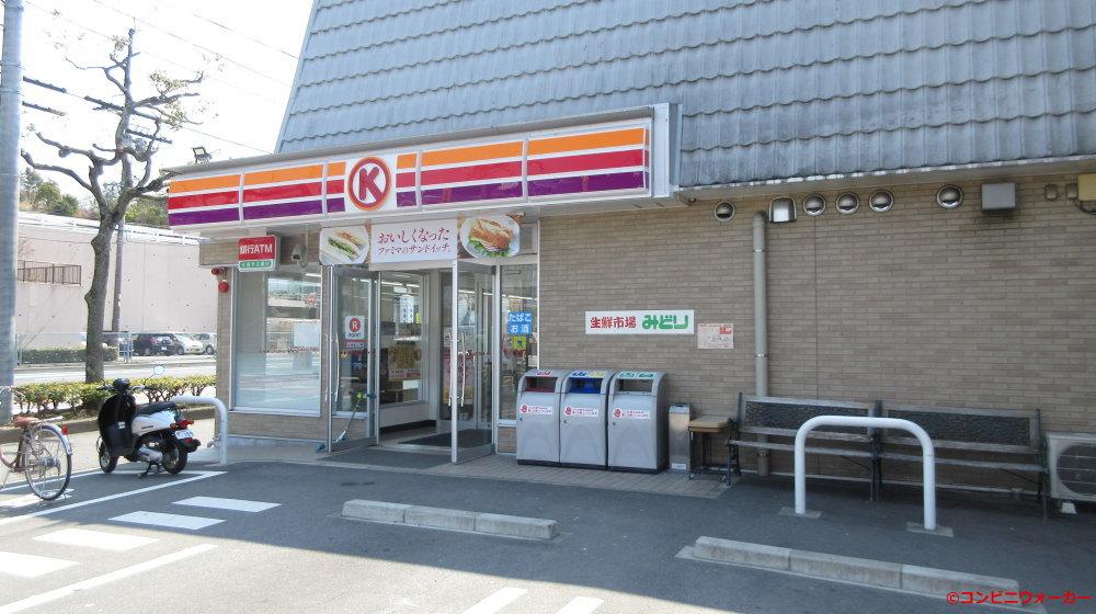 サークルK岡崎竜美台二丁目店と生鮮市場みどり