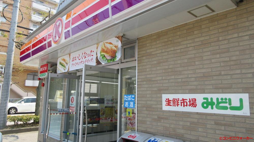 サークルK岡崎竜美台二丁目店と生鮮市場みどり共用出入口