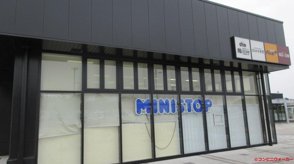 ミニストップNEOPASA浜松上り店 ロゴマーク