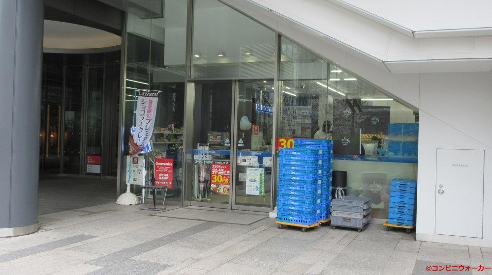 ローソン TEKKO avenue店