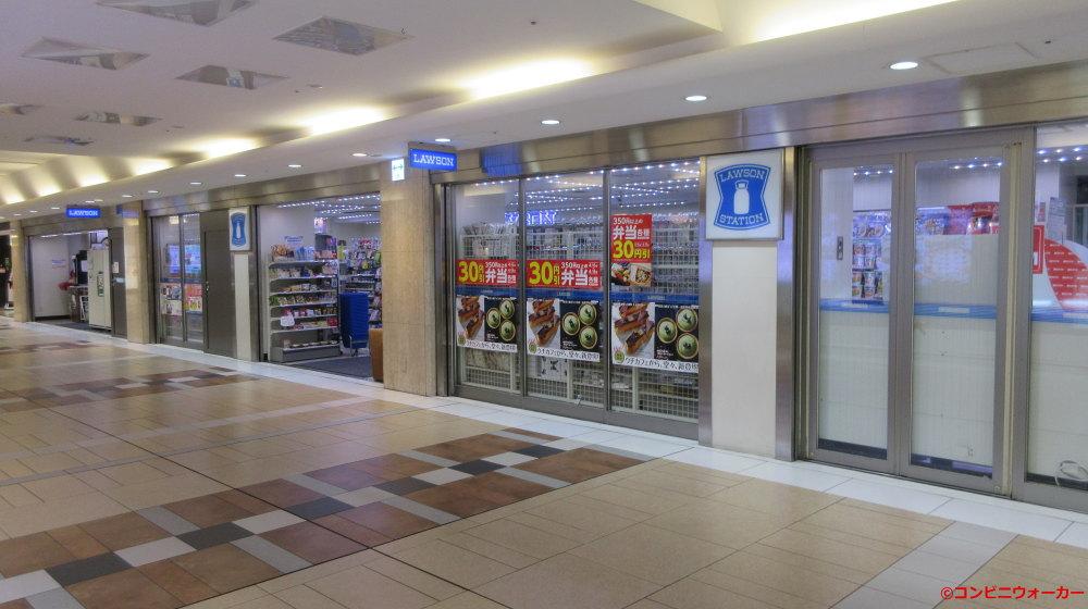 ローソン八重洲中央口店