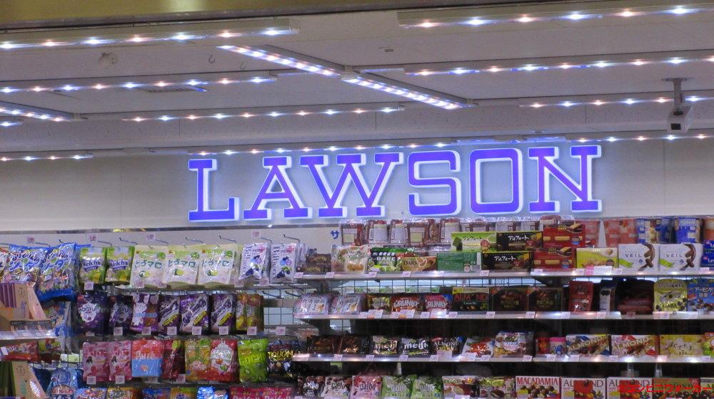 ローソン八重洲中央口店 ロゴマーク
