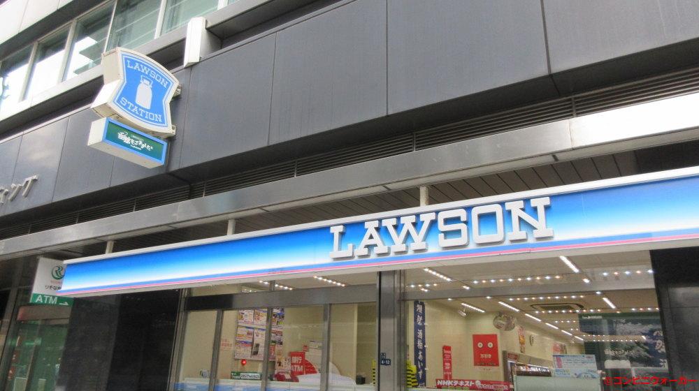 ローソン京橋駅前店 ロゴ看板