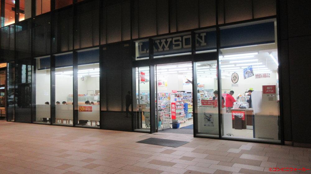 ローソン東京スクエアガーデン店