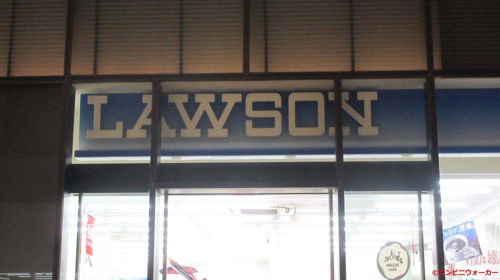 ローソン東京スクエアガーデン店 ロゴマーク