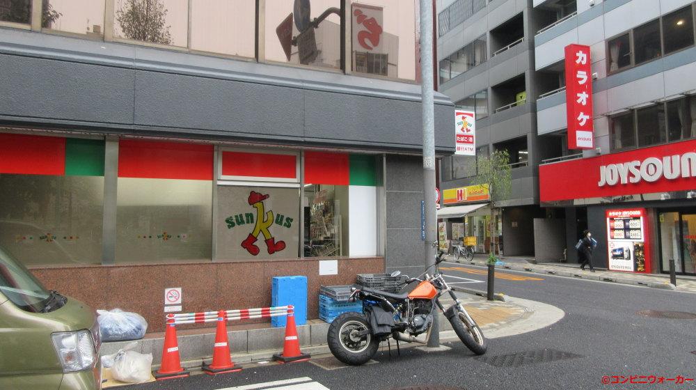 サンクス八重洲二丁目店