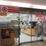 サークルK PCP丸の内店
