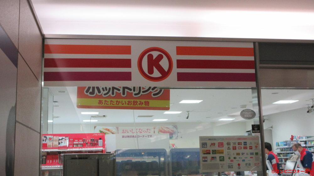 サークルK PCP丸の内店 ロゴマーク