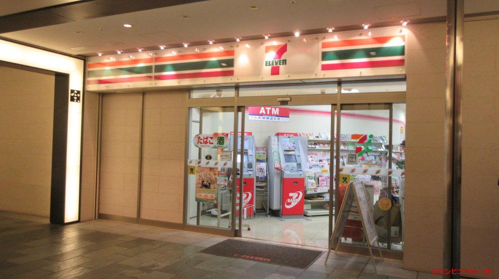セブンイレブン丸の内東京ビル店