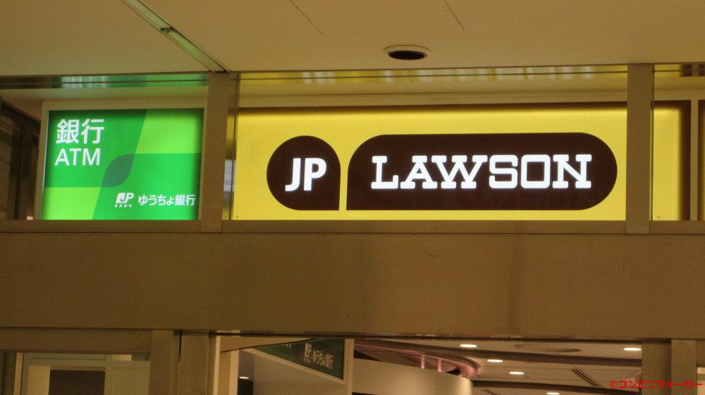 JPローソン東京中央局店 ロゴマーク