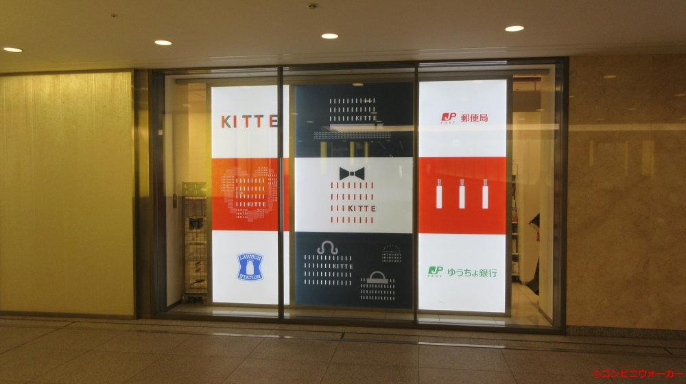 JPローソン東京中央局店