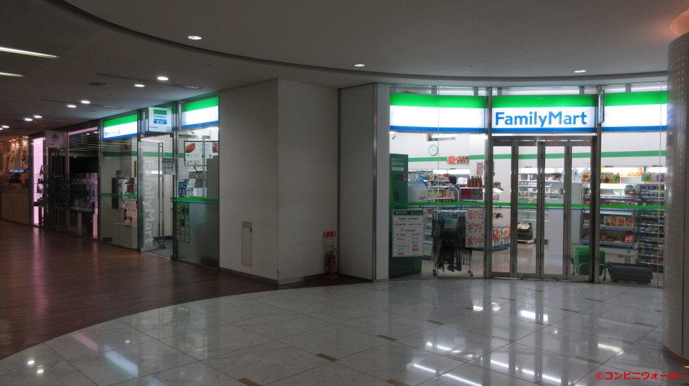 ファミリーマート東京サンケイビル店