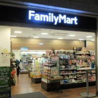 ファミリーマートOOTEMORI店