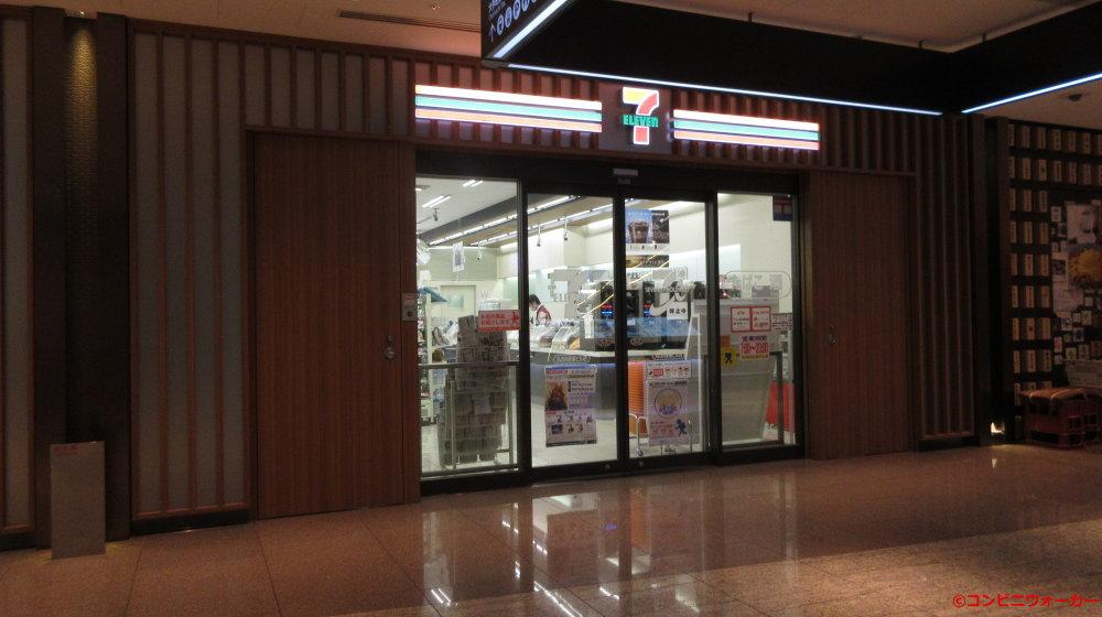セブンイレブン丸の内永楽ビル店