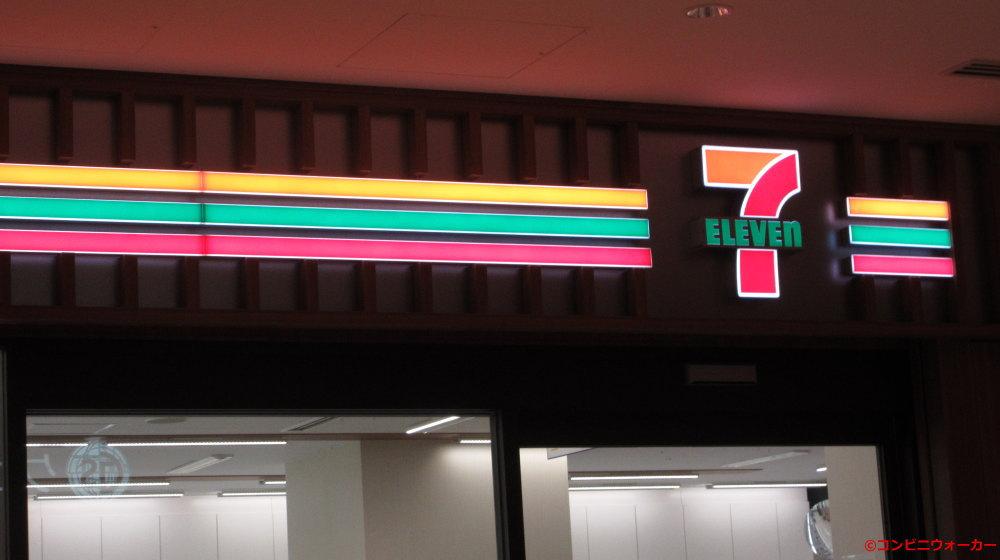 セブンイレブン丸の内永楽ビル店 ロゴマーク