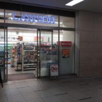 ローソン丸の内二重橋前店