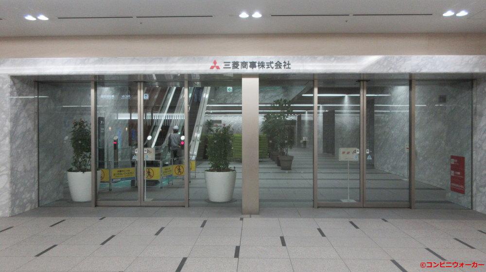 ローソン丸の内二重橋前店(三菱商事)
