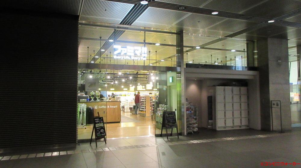 ファミマ!!東京国際フォーラム店
