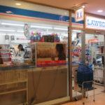 ローソン新有楽町ビル店