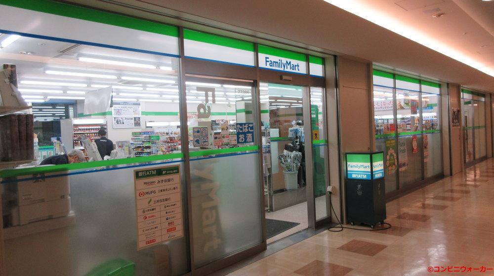 ファミリーマート内幸町富国生命ビル店
