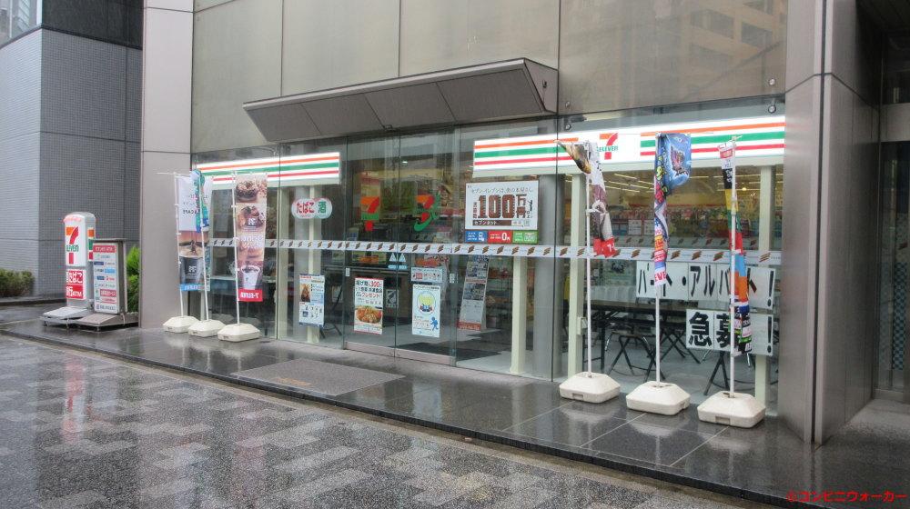 セブンイレブン東日本橋1丁目店