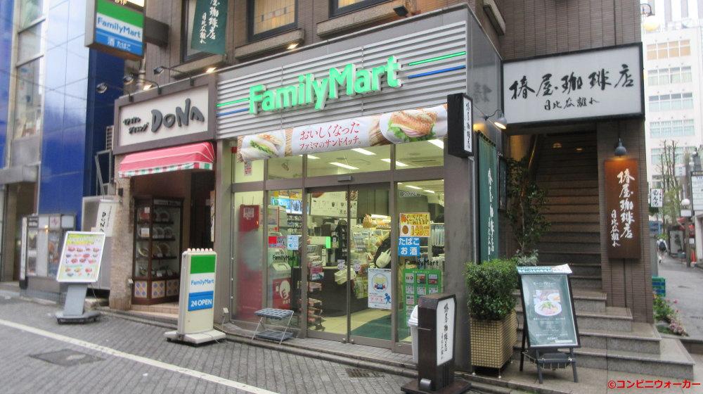 ファミリーマート日比谷シャンテ前店