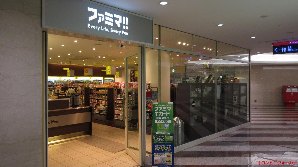 ファミマ!!汐留シティセンター店