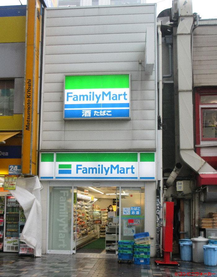 ファミリーマート有楽町駅前店 有楽町イトシア側