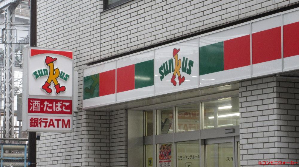 サンクス浜松町駅前店 ロゴ看板