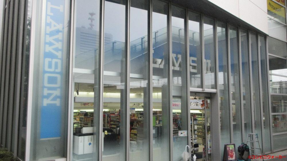 ローソン文化放送メディアプラス店
