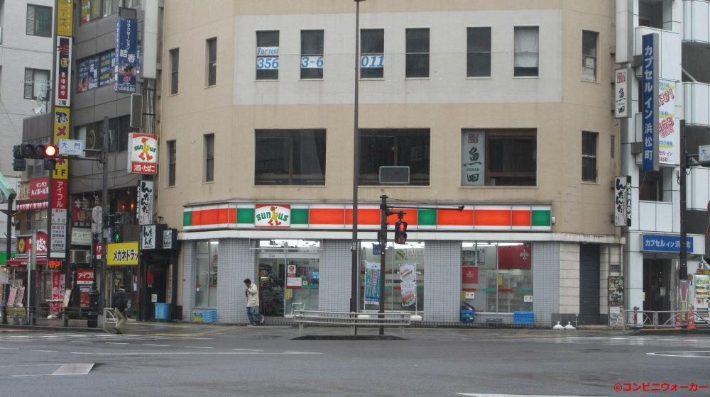 サンクス芝大門店